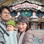 Outside the entrance to Sanrio Puroland