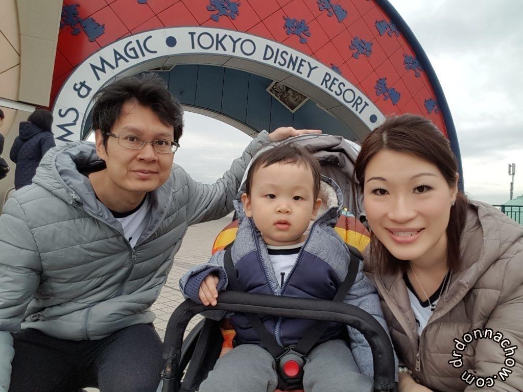 Outside Tokyo Disneyland