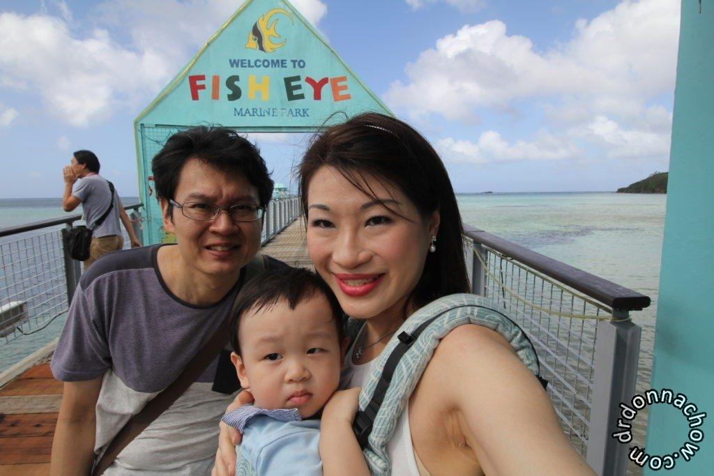 Fish eye museum at Guam