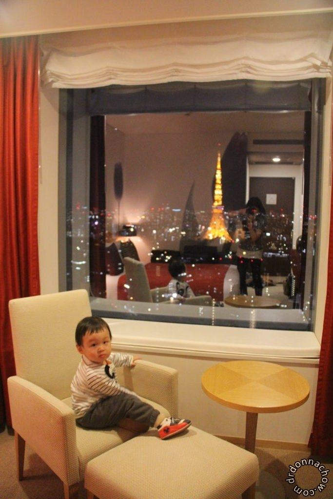 Park Hotel, Tokyo
