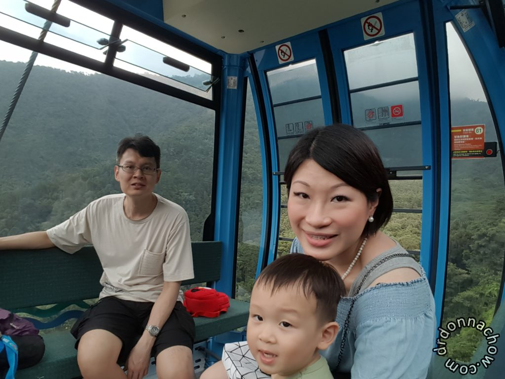 On the Sun Moon Lake Ropeway