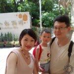 At the Shoushan zoo entrance